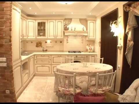Квартира в французском стиле Прованс