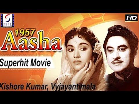 आशा - Aasha - Kishore Kumar, Vyjayanthimala