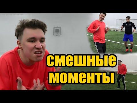 НЕЧАЙ - СМЕШНЫЕ МОМЕНТЫ #2
