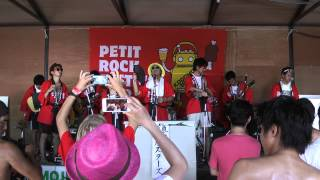 Petit Rock Festival 2013 魚藍オールスターズ 2013/8/31 1.Sunny Day S...