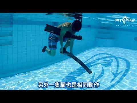 Free4Ocean 自由潛水23事 – 穿脫蛙鞋不用30秒|自由潛水 小琉球|Freediving Liuqiu Taiwan