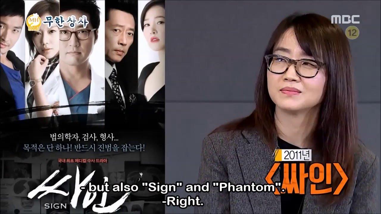 [Eng Subs] Scriptwriter Kim Eun Hee(Signal, 3 Days, Phantom, Sign) on MuDo