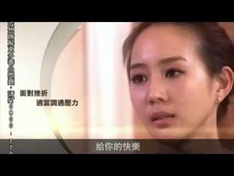 張鈞甯-追求自我遠離毒品(2分鐘版)