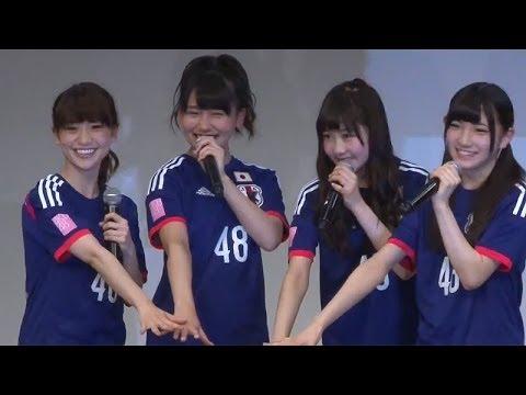 大島優子絶対勝つぞサッカー日本代表にエール  adidas円陣プロジェクト新アンバサダー就任発表会2