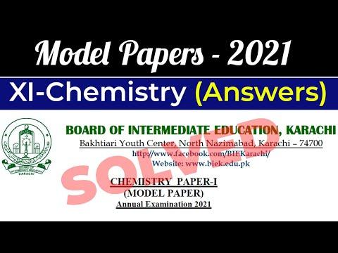 XI Chemistry (Solved Model Paper MCQs)