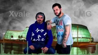 LMG ft ხვალე/Xvale  - მწვანე მეომრები