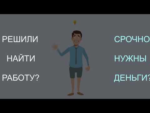 SJOB Pharm - Работа по всей России! Для всех! Sjob.info - официальный сайт