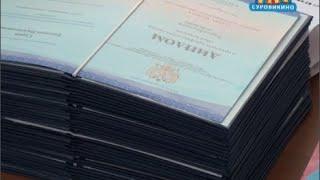 Первый выпуск заочного отделения Суровикинского агропромышленного техникума