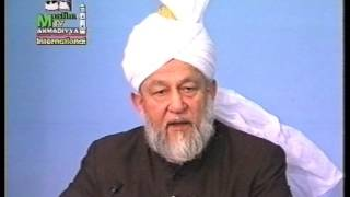 Urdu Khutba Juma on January 27, 1995 by Hazrat Mirza Tahir Ahmad