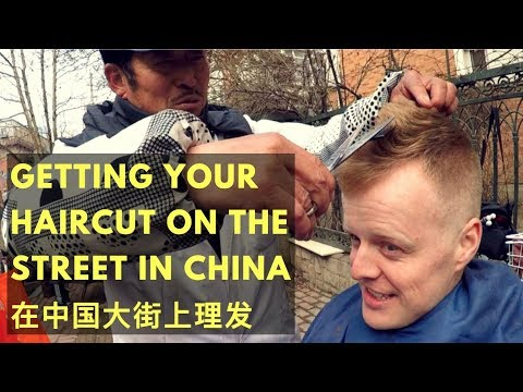 Haircut In China On The Street 在中国大街上理发 Youtube