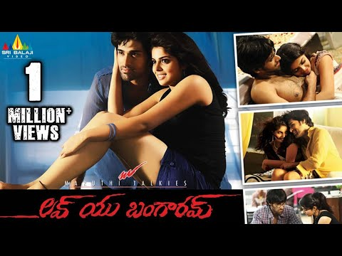 Love You Bangaram Telugu Full Movie | Telugu Full Movies | Rahul, Shravya | Sri Balaji Video