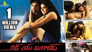Love You Bangaram Telugu Full Movie | Latest Telugu Full Movies | Rahul, Shravya | Sri Balaji Video
