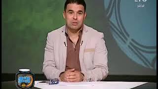 خالد الغندور بسخرية: مين اللي طلع