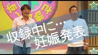 お笑いコンビ、さまぁ~ずの大竹一樹(47)の妻でフジテレビの中村仁...