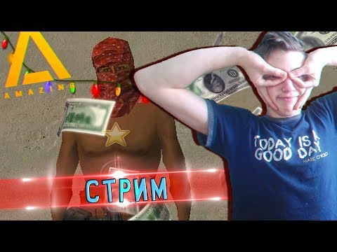 АДМИНИМ И ИГРАЕМ В КАЗИНО НА AMAZING RP В GTA CRMP