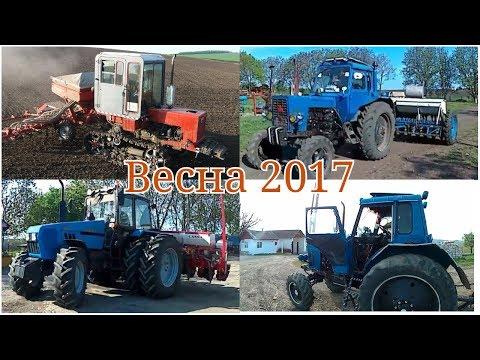Весна 2017 K701 3×Mtz 82 ,4xMtz80,Dt 75,Mtz 952.2,Mtz 1025 и Mtz1221.2