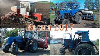 Весна 2017 K701 3×МТЗ 82 ,4xMtz80,ДТ-75,МТЗ 952.2,Mtz1221 і МТЗ 1025.2