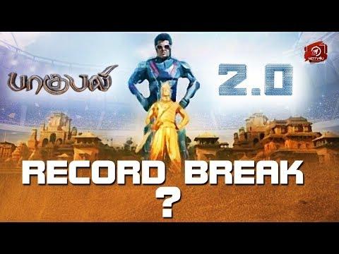 2.0 Will Break Baahubali 2 Record ? Rajinikanth   Prabhas