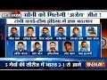 India vs New Zealand, 4th ODI: MS Dhoni Lost the Toss, Team India to Bowl First