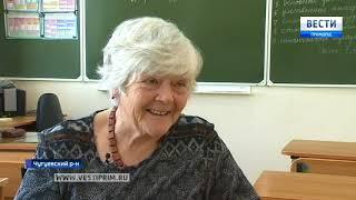 Больше полувека ведет уроки учитель русского языка и литературы Людмила Глушкова