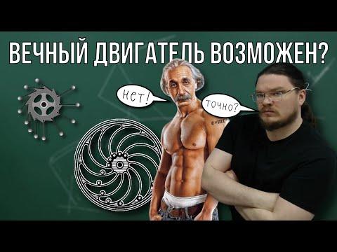 ✓ Физик Vs. математик: кто быстрее решит задачу по математике? | Ботай со мной #089 | Борис Трушин