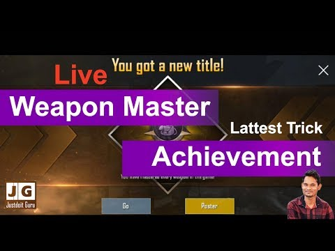 How To Get Weapon Master In Pubg Mobile | Weapon Master Achievement Not Unlocking Solution,