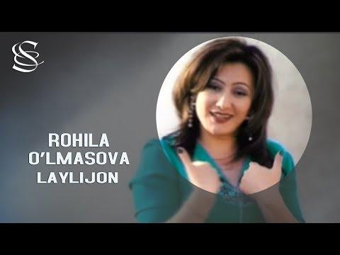 ROHILA ULMASOVA MP3 СКАЧАТЬ БЕСПЛАТНО