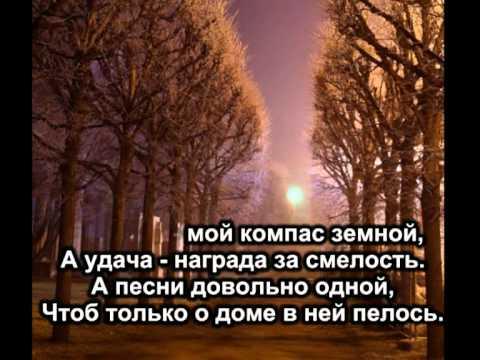 Надежда Кадышева и ансамбль Золотое кольцо - Пой, гитара, пойиз YouTube · Длительность: 2 мин48 с