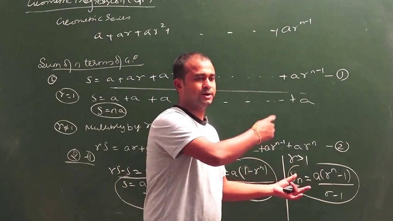 maths qp class 11 cbse