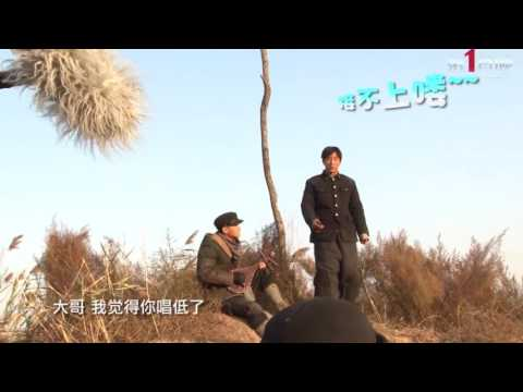 170108 ZTAO singing Taeyang Eyes Nose Lips BTS Railroad Tigers Movie