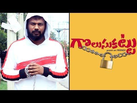 GOLUSU KATTU Funny Prank On Friends | Pranks in Telugu | Pranks in Hyderabad 2019 | FunPataka