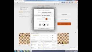 видео шахматы с компьютером