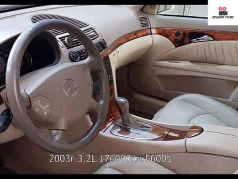 Продажа дешевых машин в Армение..ценники машин в Ереване часть6