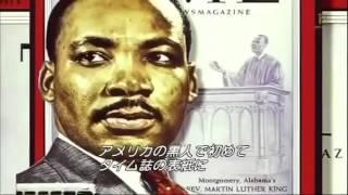 【映画   2015 】マーティン・ルーサー・キング 前編