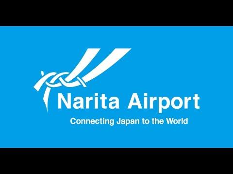 Narital Intl Airport Terminal 2 Arrival