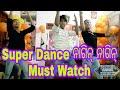 Nagin Nagin New Odia Dance Video Sister Sridevi