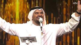 حسين الجسمي يُطرب الجمهور بأغنية 6 الصبح