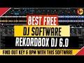 Best Free DJ Software 2020