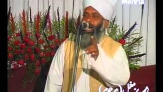 vuclip Alama Saeed Ahmad Kareemi Chishti