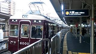 6000F普通梅田行き十三駅発車動画(発車メロディー入り)