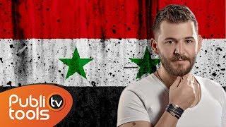 حسام جنيد - الفرح بيلبقلك يا شام Hoosam Jneed - Alfarah Beylba2lek 2018