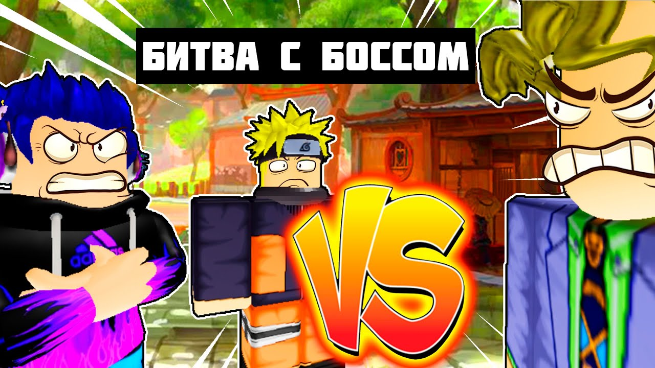 КАК Победить Ёшага Кирю - БОССА с 35 ЛВЛА в All Star Tower Defence!(+НОВЫЙ Код)   ROBLOX