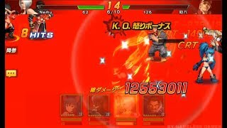 KOF'98 UM OL Japan Version Cross-Server Ladder Match 181011 - Nemuless❀