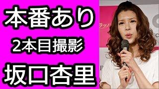 チャンネル登録よろしくお願いします。→ http://urx2.nu/y82s 【説明文...
