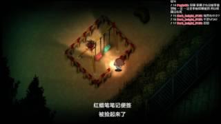 夜迴 Yomawari: Night Alone  第二章 (中文)
