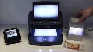 видео Как выбрать детектор банкнот? Какой фирмы детектор банкнот не стоит покупать