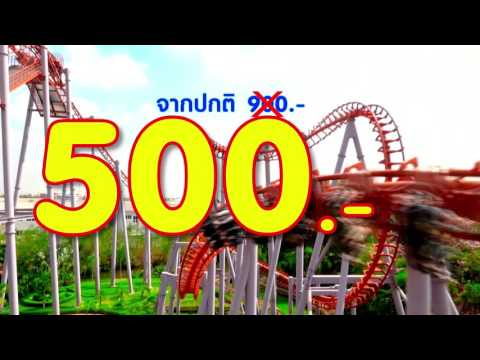 Siam Park Big October'2016 15 mxf