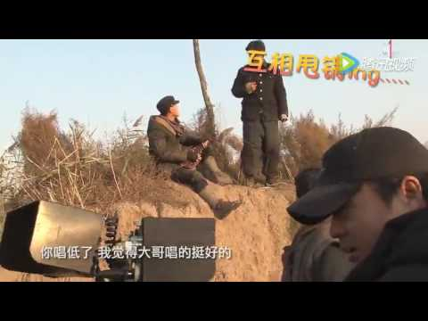 Jackie Chan Railroad Tigers 2016 Outtakes (Singing)
