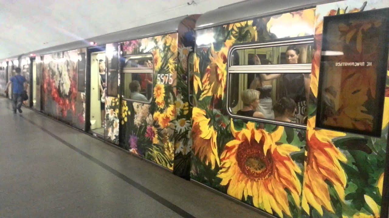 """Арт-поезд """"Энеида"""" начал курсировать в столичном метро - Цензор.НЕТ 314"""