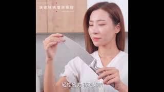 칼 가위 젓가락 살균 건조기